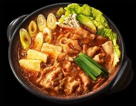 Kimchi Hot Pot Soup