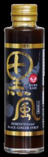 KUROKAZE, Hebesu Citrus Black Ginger Syrup