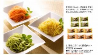 Multigrain Konjac Noodle