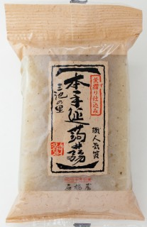 Hontenobe Konjac Kuro (Premium Traditional Konjac)