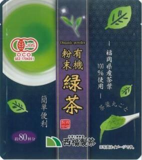 Fukuoka Organic green tea powder