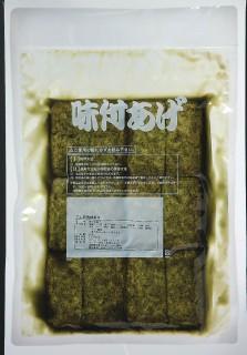 Seasoned sushi age TL shikaku (square) - matcha (green tea)