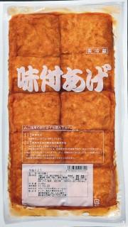 Seasoned sushi age chunaga (rectangle) S27 (frozen)