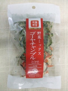 乾燥野菜 各種